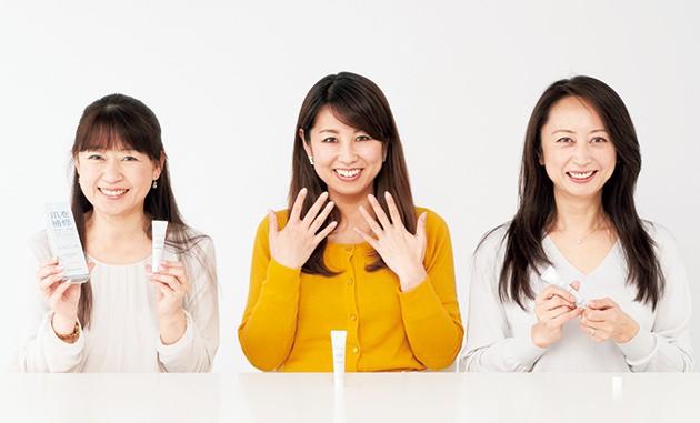 飯塚美和さん 東 智美さん楢原晴美さん