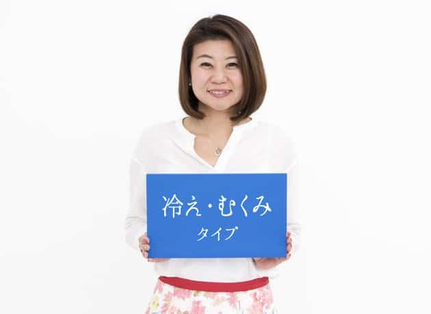 木村 カエさん、山田 智津さん