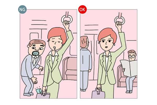 「電車 姿勢 つり革悪い」の画像検索結果