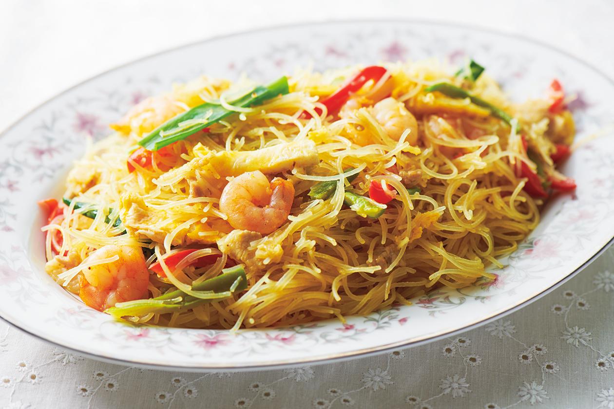 香港のシンガポールビーフン【口尾麻美さんのアジアのスパイス料理レシピ】 | レシピとグルメ | クロワッサン オンライン