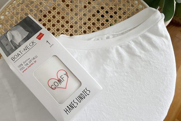 【買ってよかったもの】大人の白いTシャツ似合わない問題を解決する、2,200円のTシャツ。