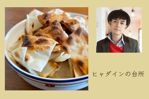 ノンオイルで作る、おやつにもいい餃子の皮せんべい【ヒャダインの台所 Vol.74】