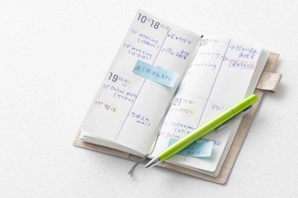 【試して納得】多めの余白がカスタマイズ派に嬉しい、ロングセラーのシンプルな手帳。